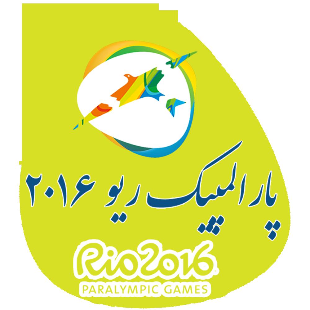 پایگاه اینترنتی معلولان ایران - شمعدانی